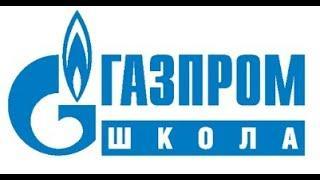 6 класс Биология Алимахунова Айзада Кумахуновна