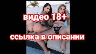 Porn Сексуальные ДЕВЧУШКИ 18+