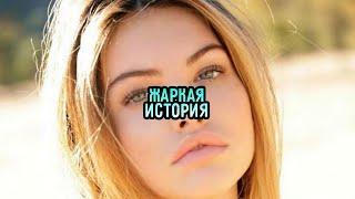 Жаркая История Молоденькой Самки • ЭРО РАССКАЗ